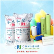 ammonium chloride uses in battery
